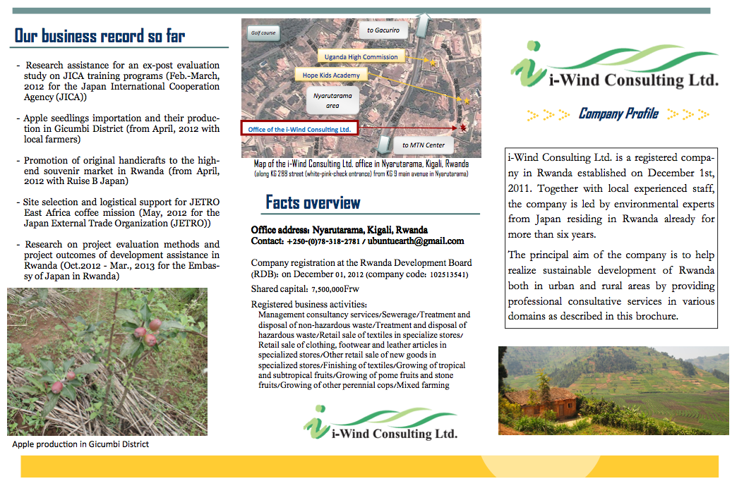 20140521-i-Wind brochure_page1